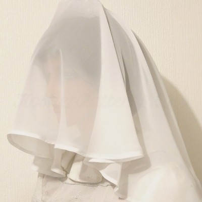 Jewish Wedding Veil Badeken